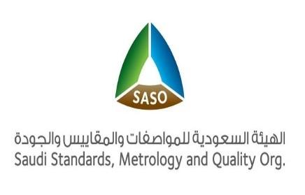 https://int.htech-express.com/site/wp-content/uploads/Quality-Logo-2.jpg