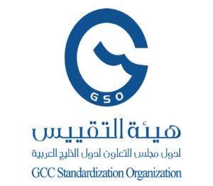 https://int.htech-express.com/site/wp-content/uploads/Quality-Logo-3-300x262.jpg